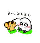 シロウくん ~友情編~(個別スタンプ:18)