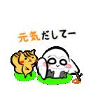 シロウくん ~友情編~(個別スタンプ:19)