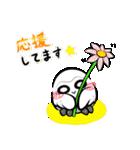 シロウくん ~友情編~(個別スタンプ:20)