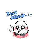シロウくん ~友情編~(個別スタンプ:22)