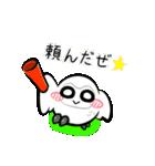 シロウくん ~友情編~(個別スタンプ:24)