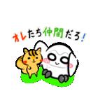 シロウくん ~友情編~(個別スタンプ:27)