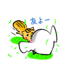 シロウくん ~友情編~(個別スタンプ:28)