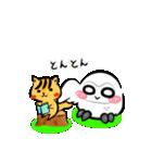 シロウくん ~友情編~(個別スタンプ:29)