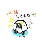シロウくん ~友情編~(個別スタンプ:30)
