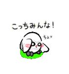 シロウくん ~友情編~(個別スタンプ:32)