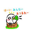 シロウくん ~友情編~(個別スタンプ:33)