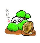 シロウくん ~友情編~(個別スタンプ:35)