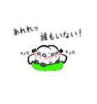 シロウくん ~友情編~(個別スタンプ:38)