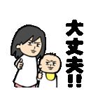 子育て奮闘記~パパへのスタンプもあるよ~(個別スタンプ:02)