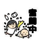 子育て奮闘記~パパへのスタンプもあるよ~(個別スタンプ:03)