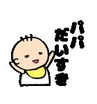 子育て奮闘記~パパへのスタンプもあるよ~(個別スタンプ:05)