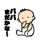 子育て奮闘記~パパへのスタンプもあるよ~(個別スタンプ:10)
