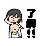 子育て奮闘記~パパへのスタンプもあるよ~(個別スタンプ:18)