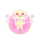 ぷかぷか虹色くらげ(個別スタンプ:16)