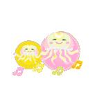 ぷかぷか虹色くらげ(個別スタンプ:33)