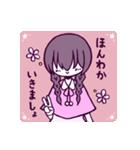 三つ編み少女・ほんわかちゃん(個別スタンプ:1)