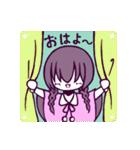 三つ編み少女・ほんわかちゃん(個別スタンプ:5)