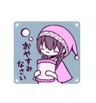 三つ編み少女・ほんわかちゃん(個別スタンプ:6)