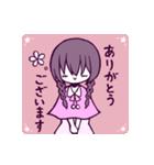 三つ編み少女・ほんわかちゃん(個別スタンプ:7)