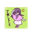 三つ編み少女・ほんわかちゃん(個別スタンプ:8)