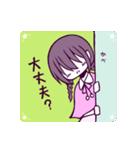 三つ編み少女・ほんわかちゃん(個別スタンプ:9)