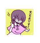 三つ編み少女・ほんわかちゃん(個別スタンプ:10)