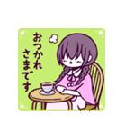 三つ編み少女・ほんわかちゃん(個別スタンプ:11)