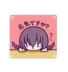 三つ編み少女・ほんわかちゃん(個別スタンプ:12)