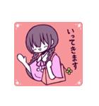 三つ編み少女・ほんわかちゃん(個別スタンプ:13)