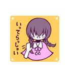 三つ編み少女・ほんわかちゃん(個別スタンプ:14)