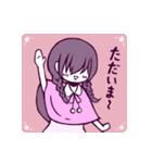 三つ編み少女・ほんわかちゃん(個別スタンプ:15)