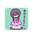 三つ編み少女・ほんわかちゃん(個別スタンプ:16)