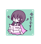 三つ編み少女・ほんわかちゃん(個別スタンプ:17)