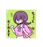 三つ編み少女・ほんわかちゃん(個別スタンプ:18)