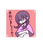 三つ編み少女・ほんわかちゃん(個別スタンプ:19)