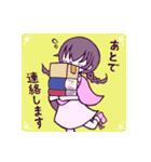 三つ編み少女・ほんわかちゃん(個別スタンプ:20)