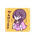 三つ編み少女・ほんわかちゃん(個別スタンプ:21)