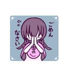 三つ編み少女・ほんわかちゃん(個別スタンプ:22)