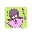 三つ編み少女・ほんわかちゃん(個別スタンプ:25)