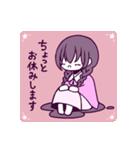 三つ編み少女・ほんわかちゃん(個別スタンプ:26)