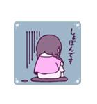三つ編み少女・ほんわかちゃん(個別スタンプ:27)