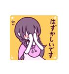 三つ編み少女・ほんわかちゃん(個別スタンプ:28)