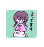 三つ編み少女・ほんわかちゃん(個別スタンプ:29)