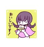 三つ編み少女・ほんわかちゃん(個別スタンプ:30)