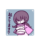 三つ編み少女・ほんわかちゃん(個別スタンプ:34)