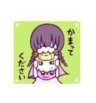三つ編み少女・ほんわかちゃん(個別スタンプ:35)