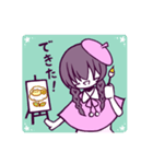 三つ編み少女・ほんわかちゃん(個別スタンプ:36)
