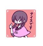 三つ編み少女・ほんわかちゃん(個別スタンプ:37)