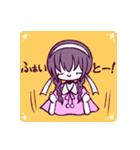 三つ編み少女・ほんわかちゃん(個別スタンプ:38)